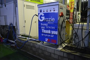 手洗い洗車機