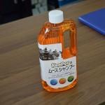 シャンプー洗剤