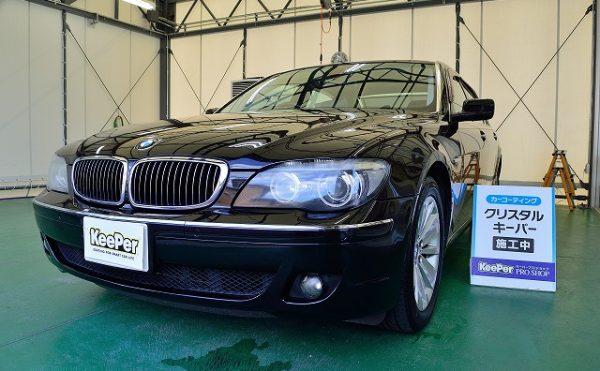 BMW7シリーズにクリスタルキーパー軽研磨