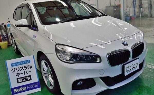 BMW2シリーズにクリスタルキーパー