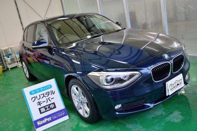 BMW1シリーズにクリスタルキーパー施工