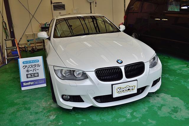 BMW3シリーズにクリスタルキーパー