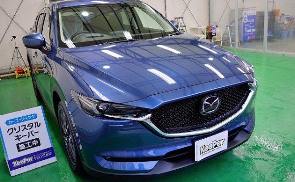 新車CX-5にクリスタルキーパー