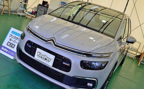 新車|シトロエンC4ピカソにクリスタルキーパー