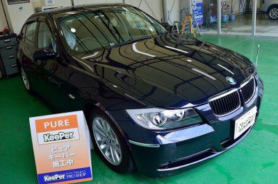 BMW3シリーズにピュアキーパー