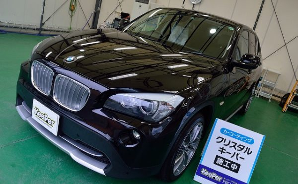 BMWX1にクリスタルキーパー施工