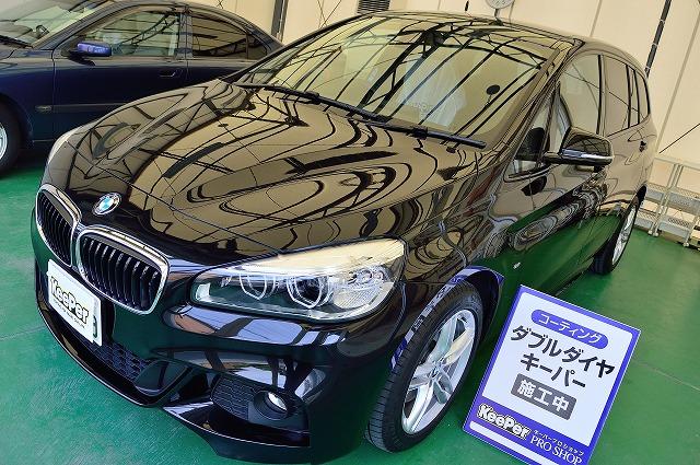 BMW2シリーズ・グランツアラーにダブルダイヤキーパー