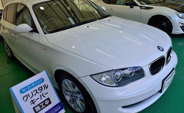 BMW1シリーズにクリスタルキーパー