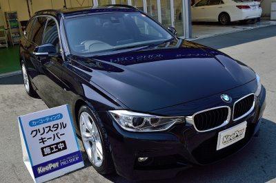BMW3シリースにクリスタルキーパー