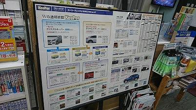 店内には主要メニューを記載したポスターを掲示しました。