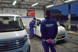 手洗い洗車研修