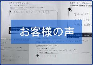 kps_cg (1)